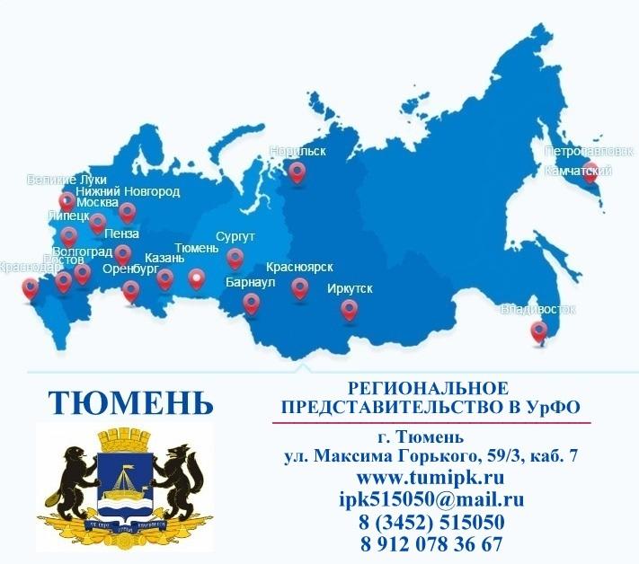 Регионы 72