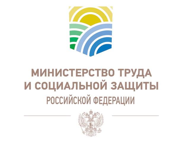 mintrud-rus